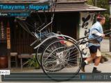 Takayama Tourist Video – Takayama &Nagoya