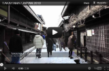 Hida Takayama in Winter Video