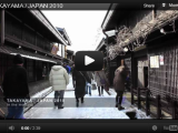 Hida Takayama in WinterVideo