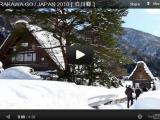 Shirakawa-go UNESCO World HeritageSite