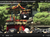 Scenes from the Takayama Fall Festival