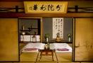 Takayama-hostel-guesthouse-large-room-futons