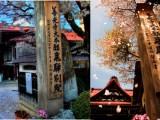 Takayama Hostel Zenkoji –Welcome