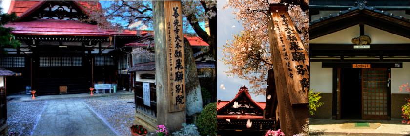 Takayama-Hostel-Zenkoji-Welcome