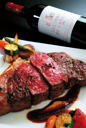 Hida Beef at Le Midi French Bistro