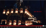 Takayama Spring 2013 Night Festival Procession with Lanterns Video
