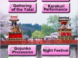 Takayama Spring Festival – Yes, there's an IOS Iphone APP for that!