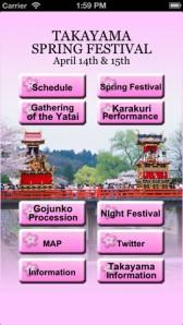 springfestivalscreenshot