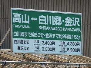 Takayama-station-to-Shirakawago